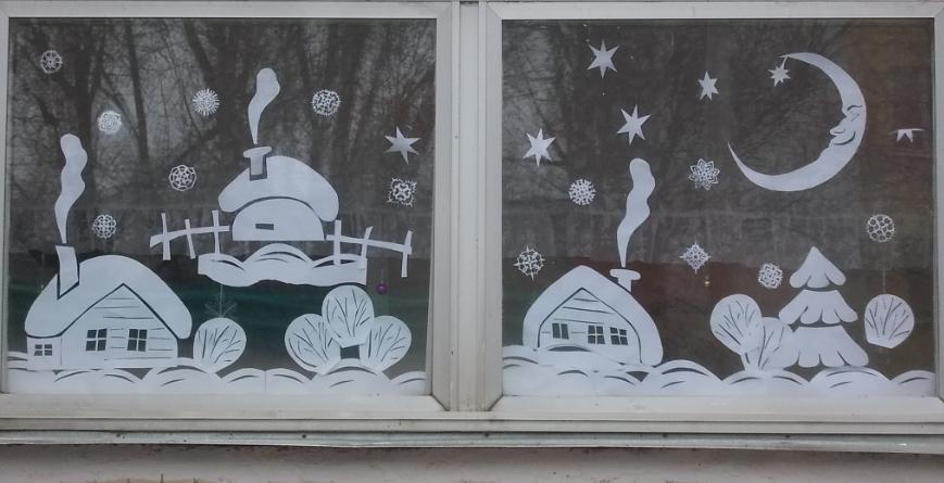 Открытки днем, шаблоны новогодняя сказка