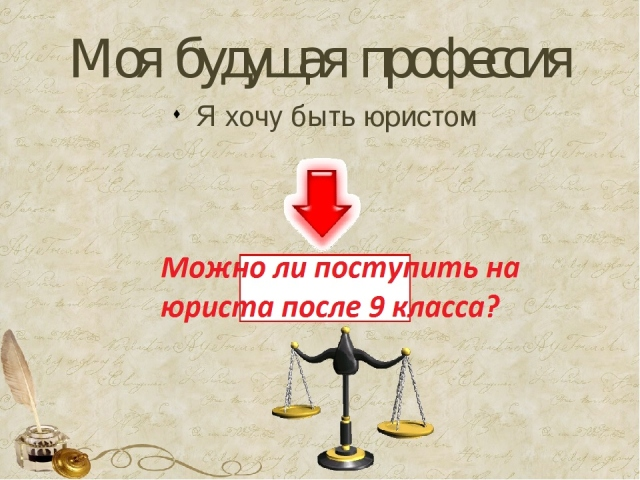 Как получить снилс украинцу в россии