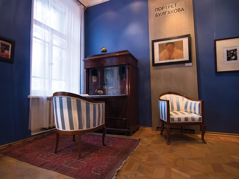 музей булгакова фотографии стол, фейерверк фоне