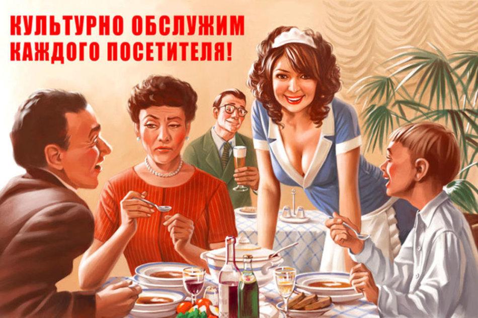 прикольные картинки про кафе горами новый год