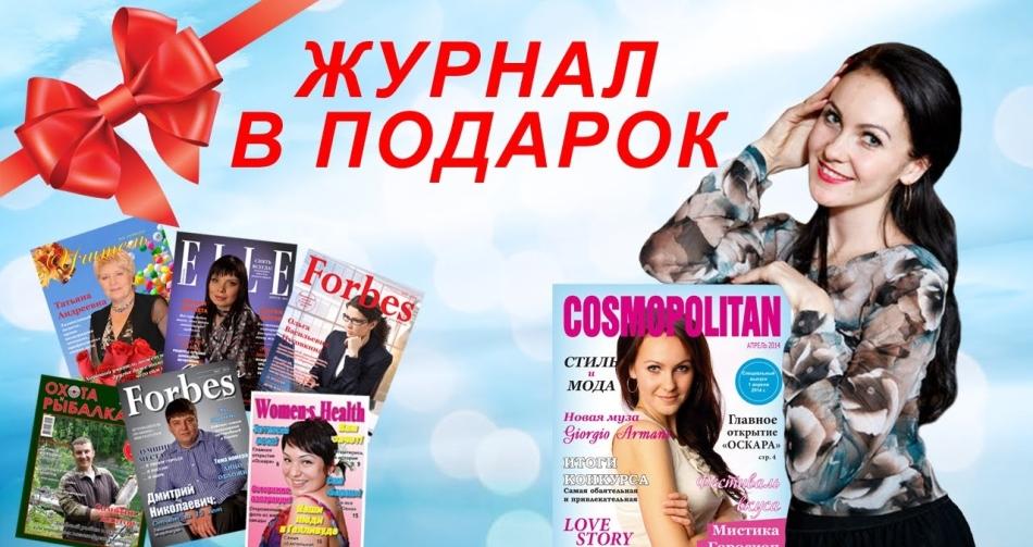 Персональный журнал - приятный подарок для девушки
