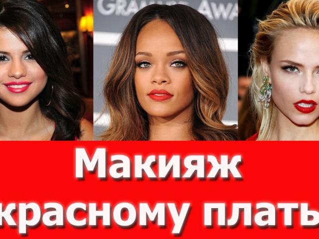 8ac94c283ba Какой макияж подходит к красному платью  Макияж под красное платье для  блондинок