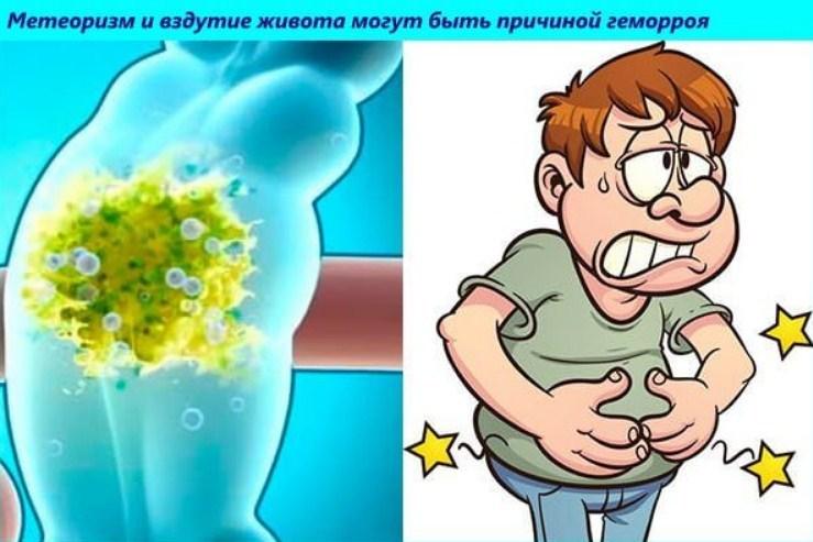 Может вызывать сопутствующие заболевания
