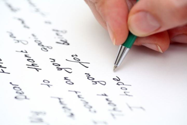 Прямой почерк