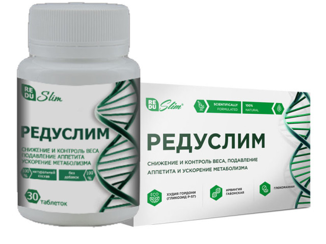 редуслим таблетки для похудения инструкция по применению перед