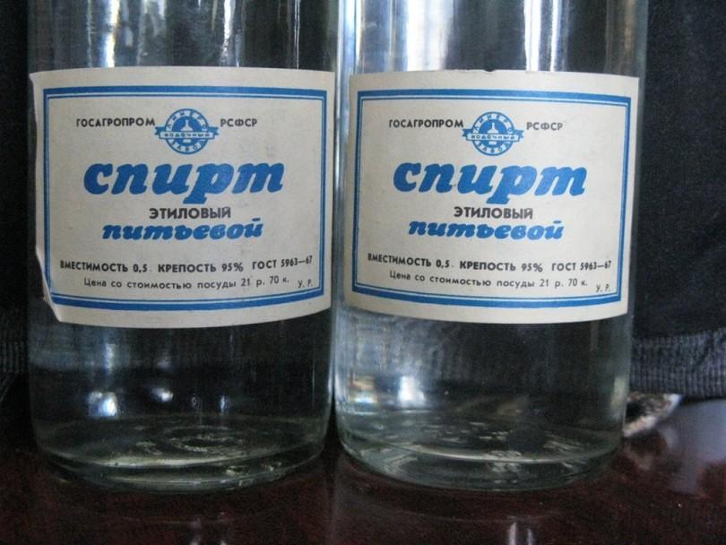 Спирт метиловый можно пить медицинский спирт купить в аптеке уфа