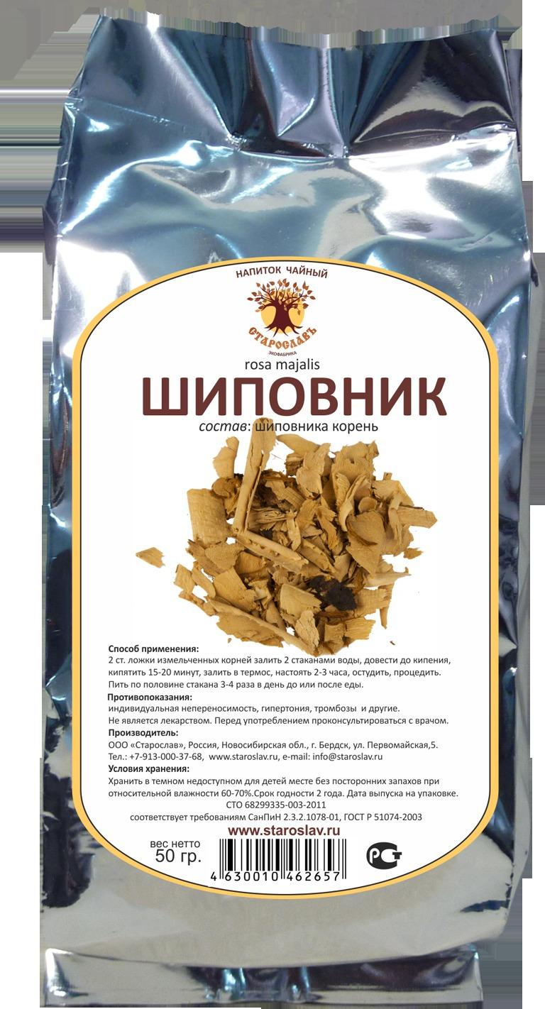 Сухие корни шиповника можно купить в аптеке.