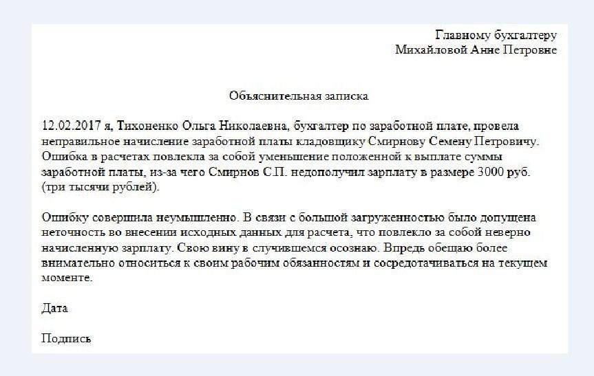 Адрес электронной почты шойгу рф путина для письма на 14 апреля
