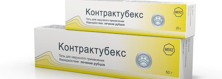 Аптечное средство от пятен от прыщей на лице