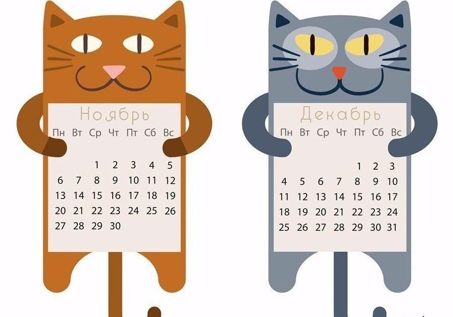 kalendari-kotiki Календарь своими руками - 80 фото, шаблоны и идеи оформления как сделать красивый календарь