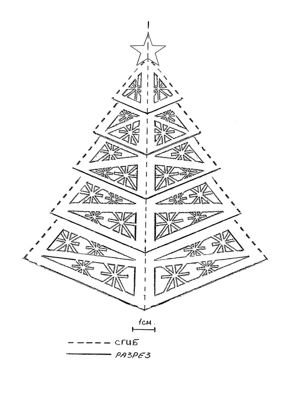 Открытка киригами новый год схема, марта картинки