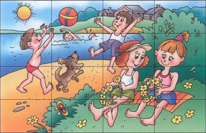 Летние каникулы рисунок, обними меня