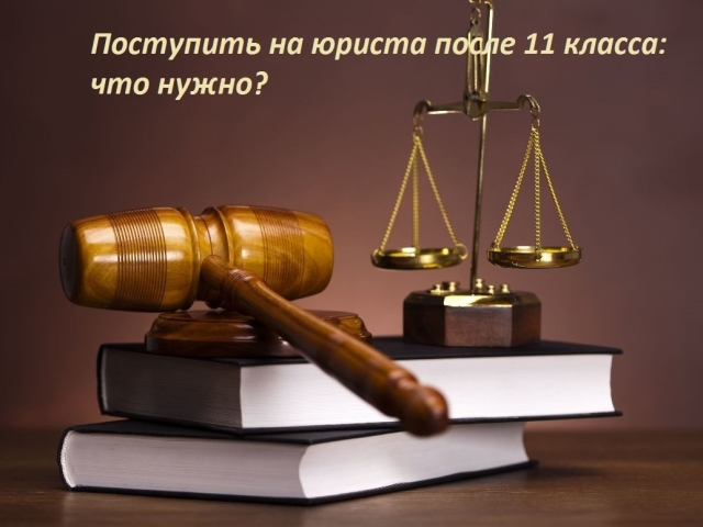 Газовые счетчики конструкция юриста