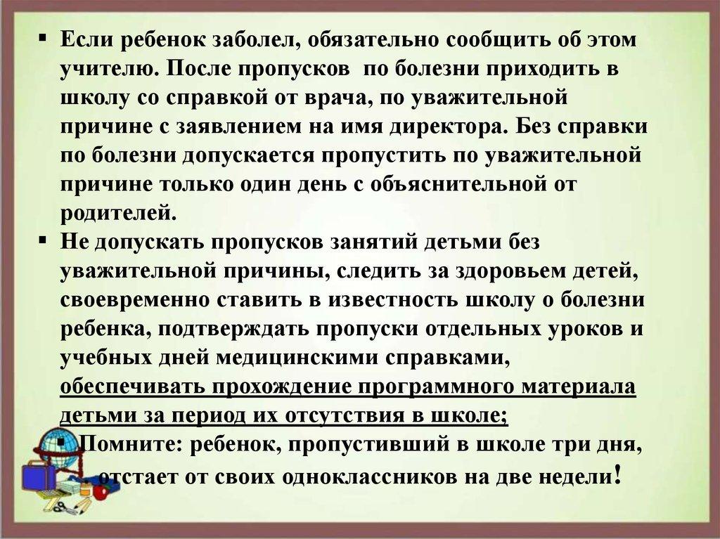 Заявка на кредит банк втб 24