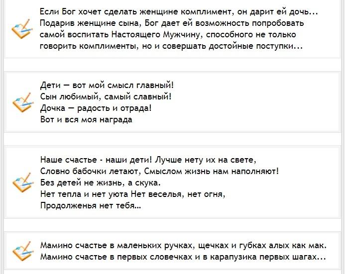 Комплименты Любимой Девушке, Женщине для Андроид - скачать APK | 551x695