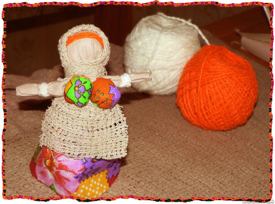 vot-tak-viglyadit-kukla-obereg-bereginya Народная кукла своими руками из ткани: мастер-класс с фото и видео
