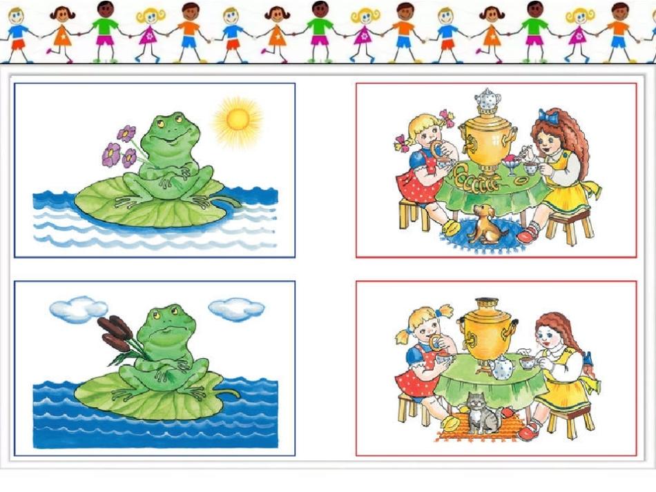 Изображения сравни картинки