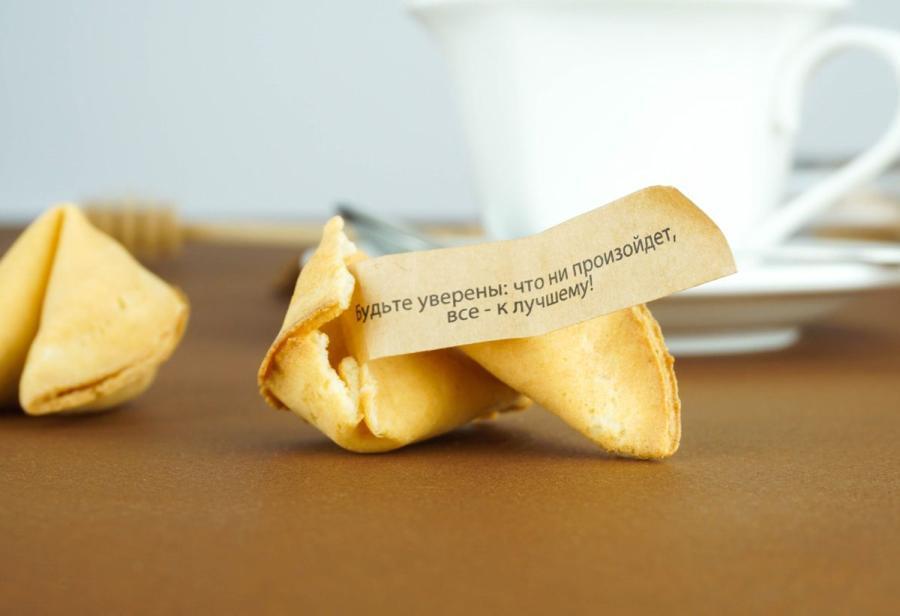 pechene-s-predskazaniem Печенье с предсказаниями рецепт