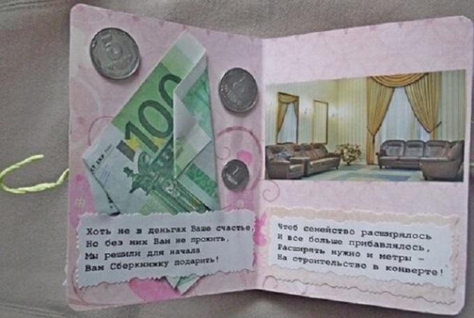 Поздравление с днем рождения подруге подарок деньги
