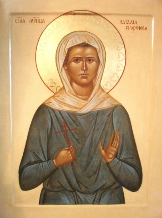 Великомученица наталия силуянова