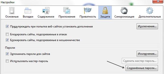 как взломать страницу вк зная логин без программ