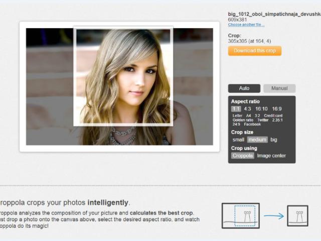фотошоп онлайн обрезать фото
