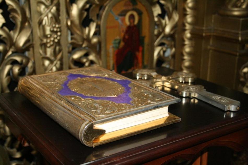 Священное писание на алтаре для совершения таинства исповеди