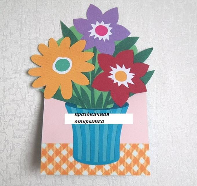 podarochnii-buket Как нарисовать открытку на день рождения. Как нарисовать открытку на день рождения своими руками