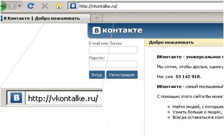 Фишинговый сайт вконтакте создание сделать свой интернет магазин яндекс