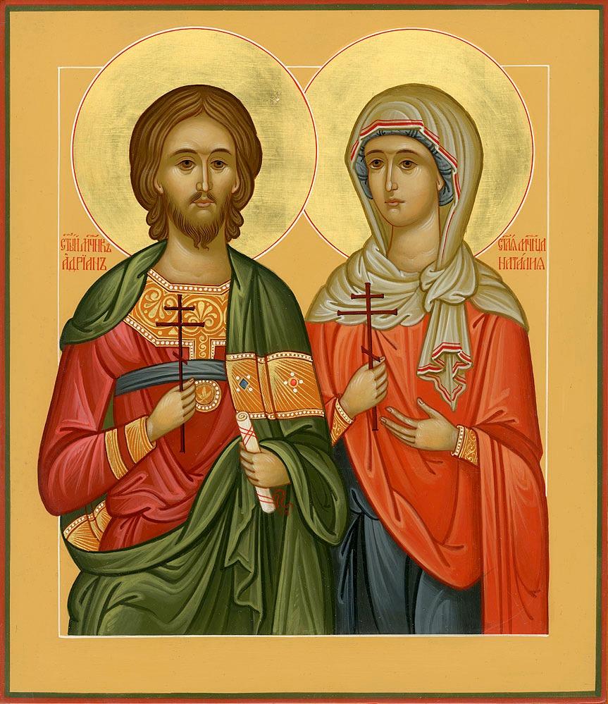 Великомученица наталия никомидийская с супругом