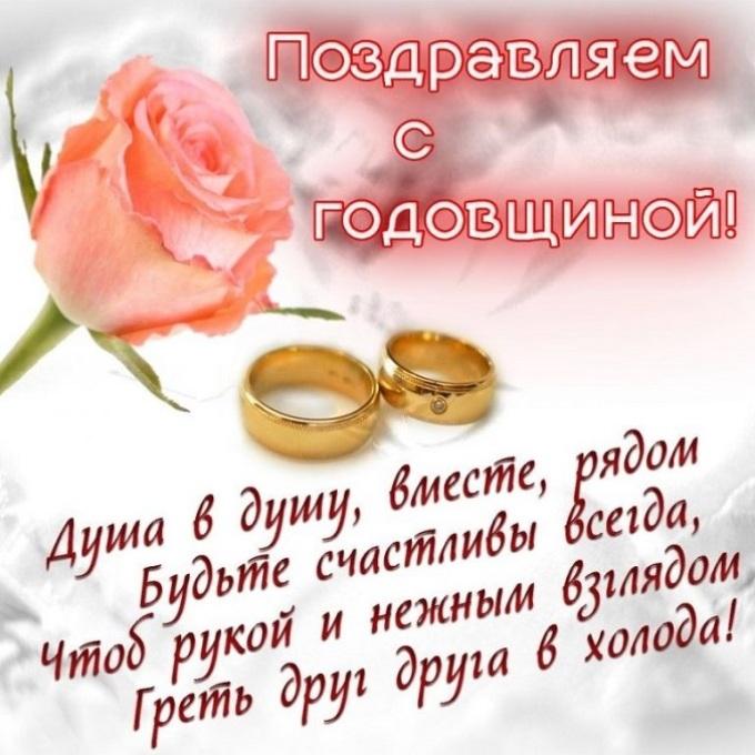стихи поздравления и пожелания к золотой свадьбе продолжают двигаться