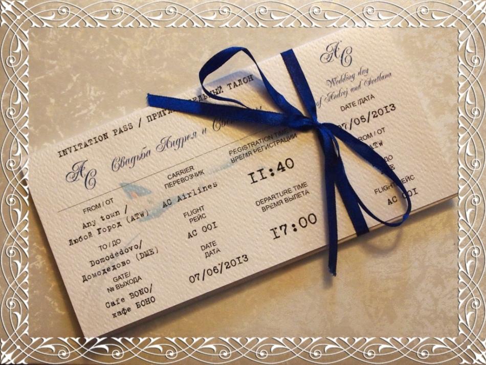 Оригинальное приглашение на свадьбу