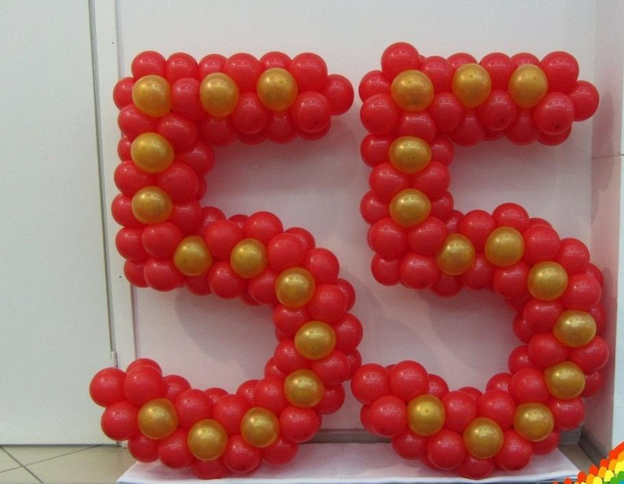 chto-pozhelat-podruge-v-55-let Короткие поздравления с днем рождения женщине ✍ 50 пожеланий с юбилеем, душевные, в стихах, краткие четверостишья