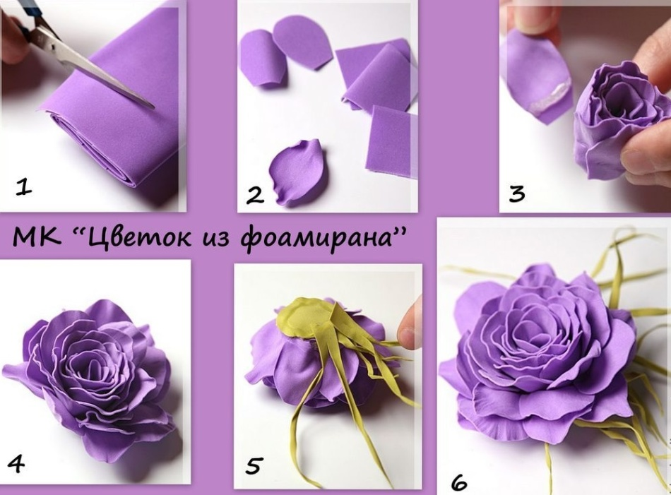 44a11793dfa60b57550a31b96ea20405 Кустовые розы из фоамирана. Раскрывшаяся роза из фоамирана. мк юлии дубровской.