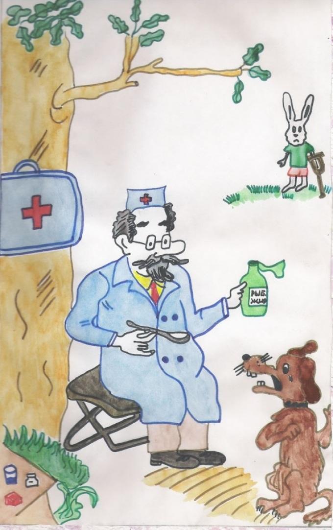 доктор айболит рисунки для читательского дневника москве