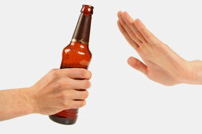 Можно не употреблять алкоголь вообще