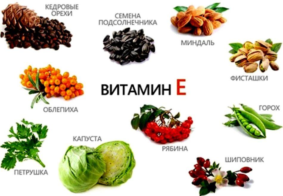 В чем польза витамина Е для женщин?