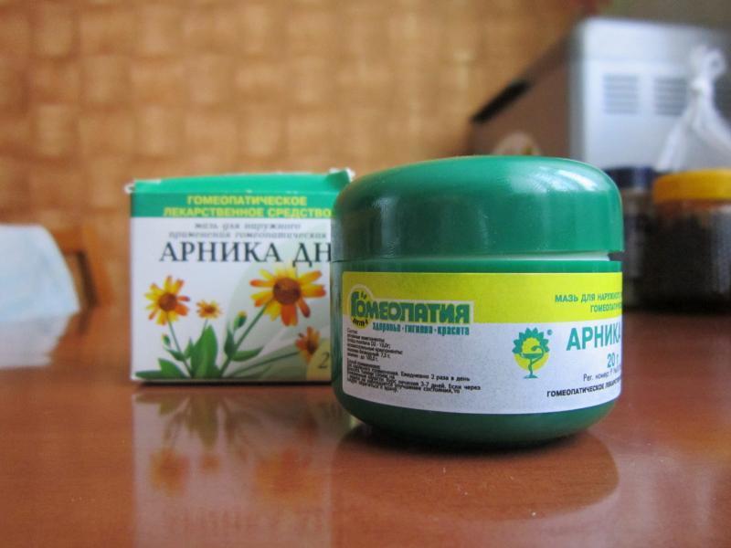 Гомеопаттия