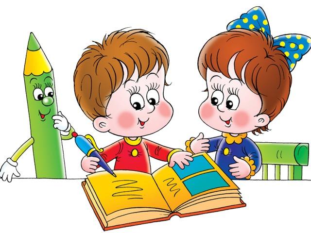 1 сентября картинки для детского сада