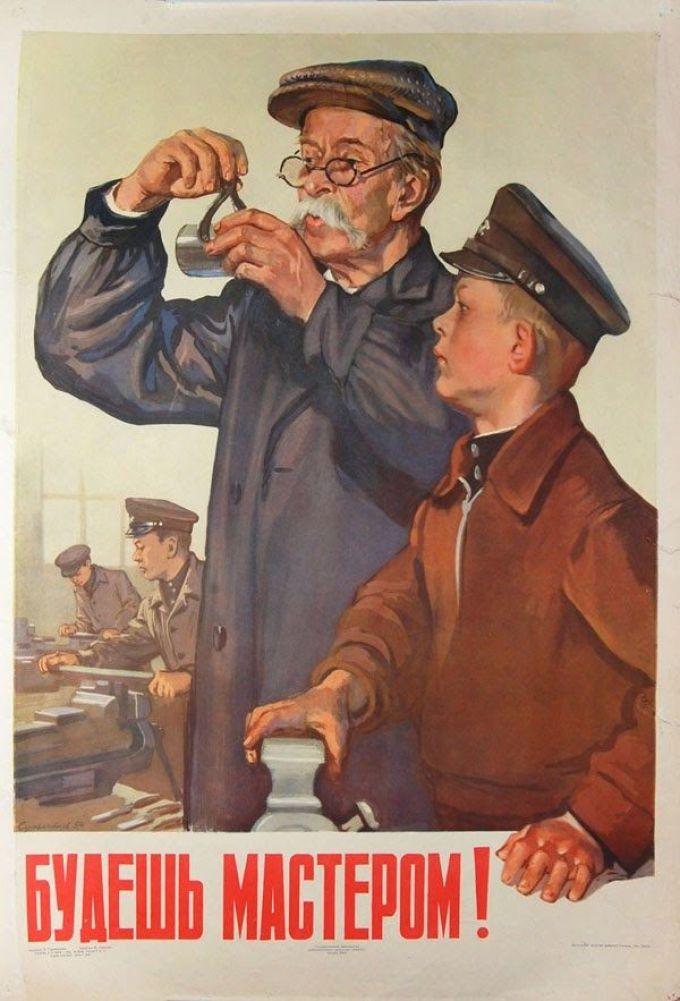 картинки про завод смешные советские разнообразных блюд десертов