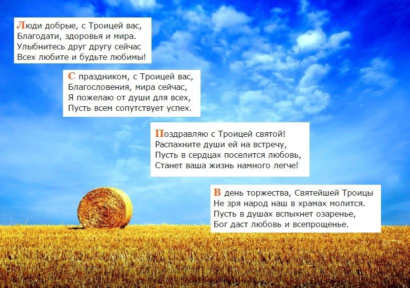 стихи сельскому клубу