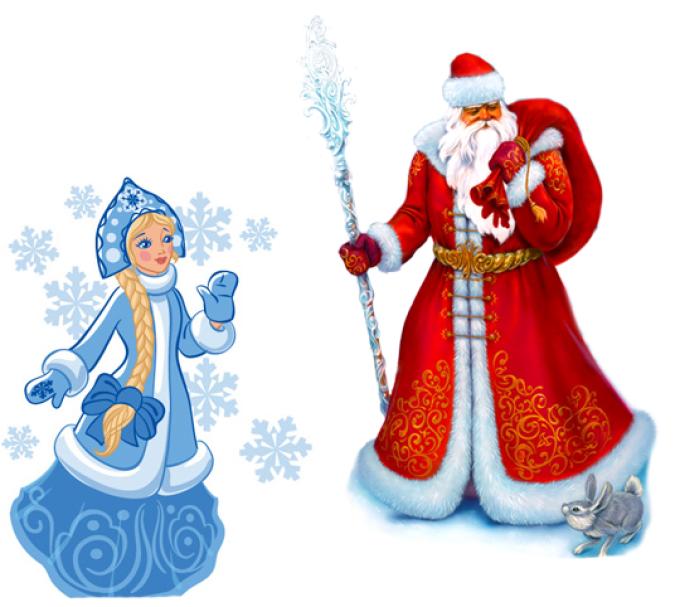 Нарисованная картинка деда мороза и снегурочки