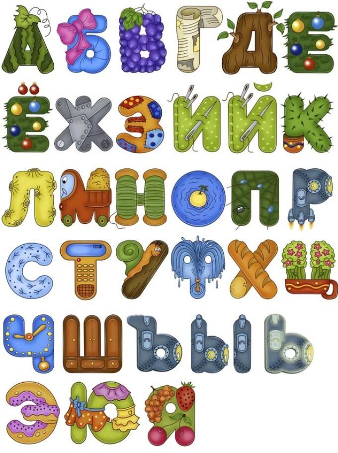 Красивые буквы фото алфавит