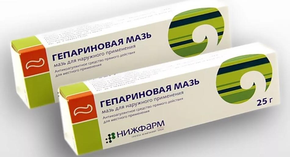Антибиотики широкого спектра действия нового поколения для взрослых и детей: мази