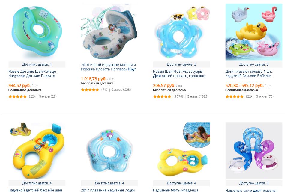 Каталог с кругами для плавания для детей