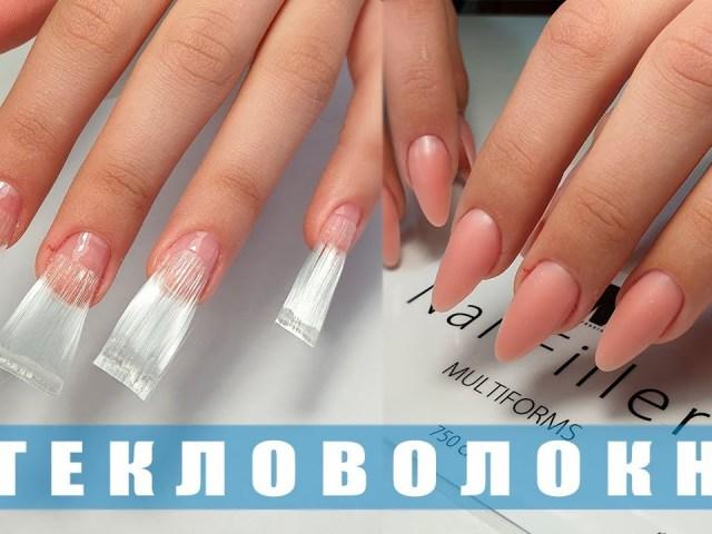 Формы для ногтей бумажные отзывы