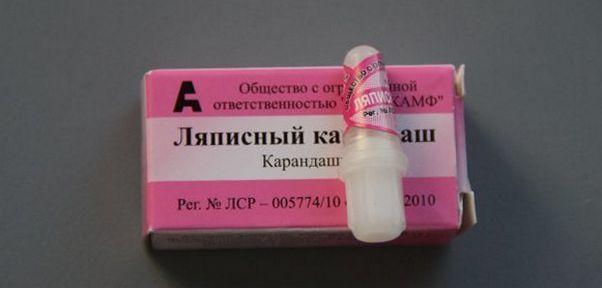 Ляписный карандаш - аптечное средство, используемое для проверки золота на подлинность.