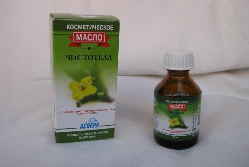 Косметическое масло чистотела.