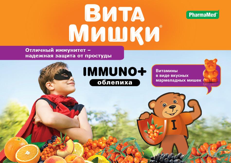 Витамины для памяти у подростков