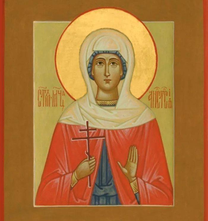 Анастасия - именины в день почитания святой